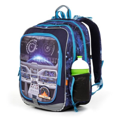 4bf3871515  Svietiaca školská taška ENDY 17003