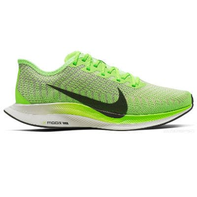 Bežecké topánky Nike ZOOM PEGASUS TURBO 2